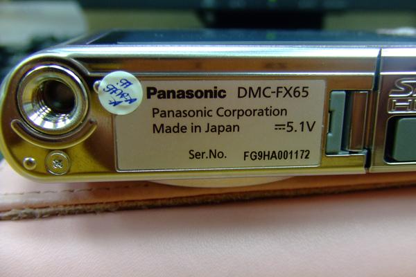 DSCF6431.JPG