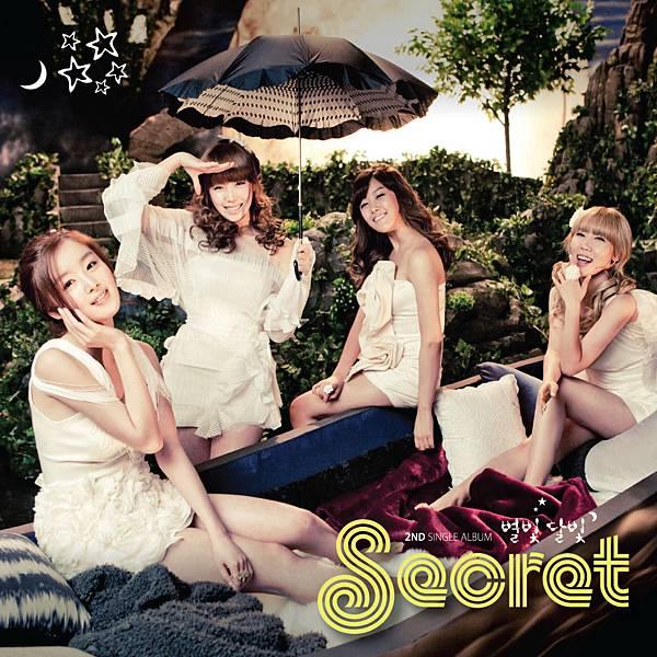 SecretStarlightMoonlight.jpg