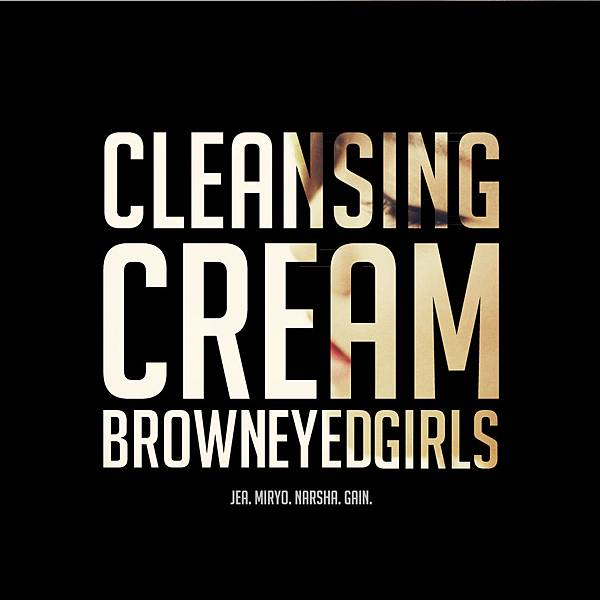 browneyedgirlscleansing.jpg