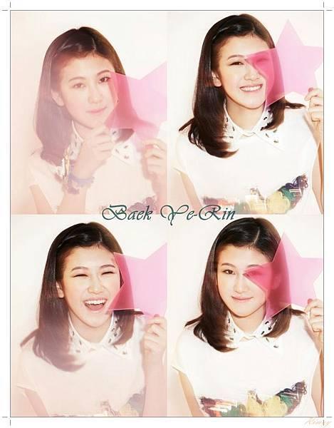Baek Ye-Rin