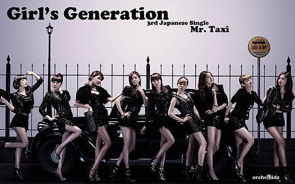 snsd-mr-taxi.jpg