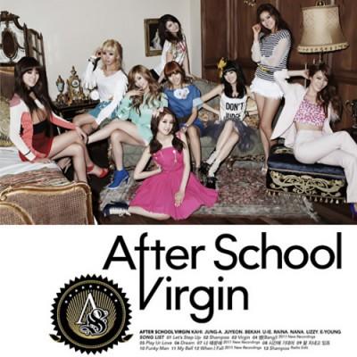 after-school-play-ur-love-lyrics.jpg