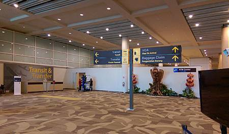 Bali International Airport
