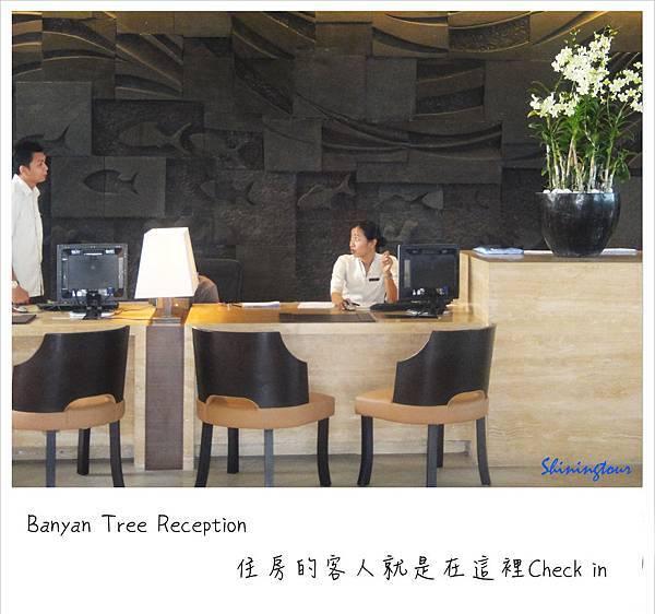 Banyan Tree_SPA 大廳櫃檯.jpg