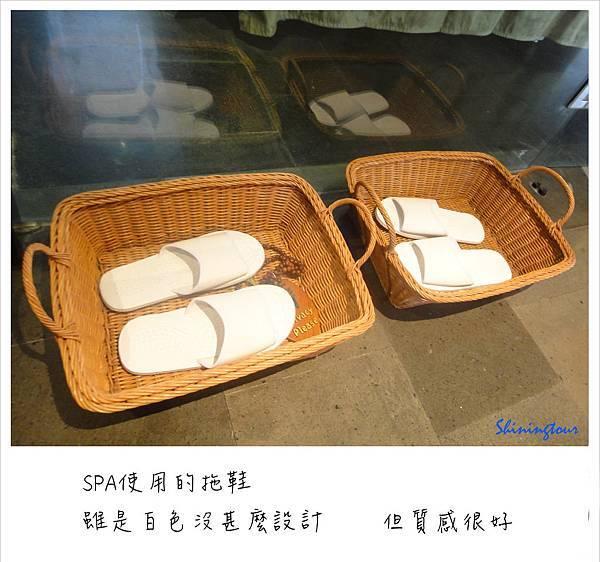 Banyan Tree_SPA拖鞋.jpg