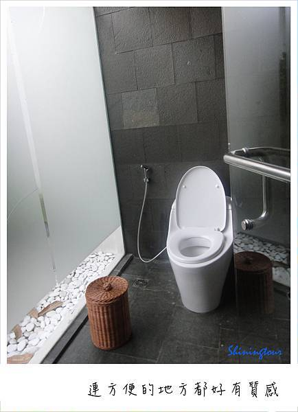 Banyan Tree_SPA廁所.jpg