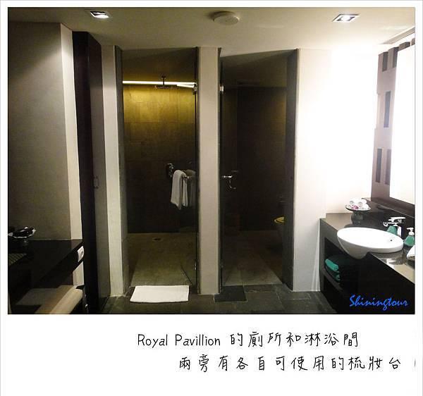 Banyan Tree_SPA Royal pavillion 廁所.jpg