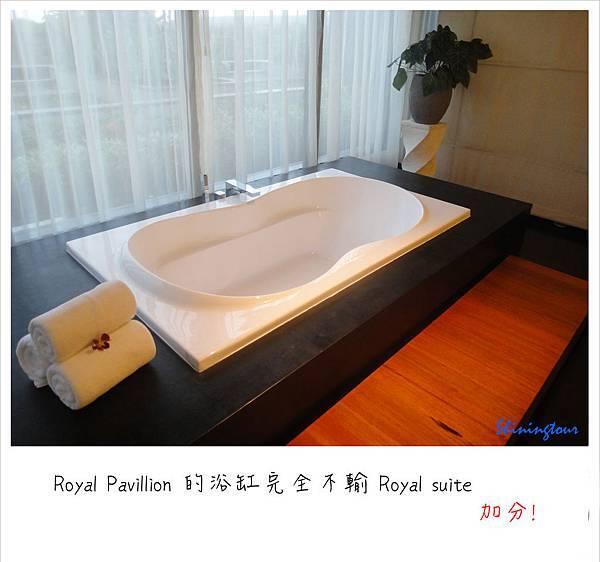 Banyan Tree_SPA Royal pavillion bathtub.jpg