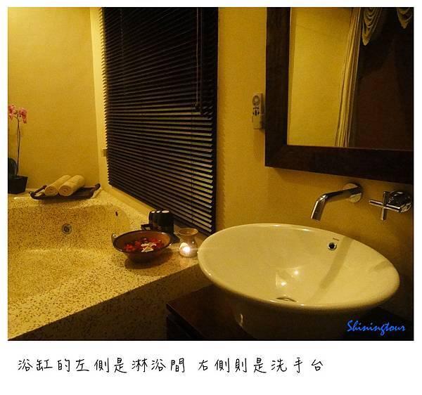 浴缸右側.jpg
