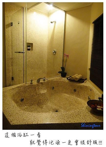 浴缸.jpg