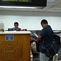bali departure