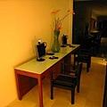 Nikko Club Lounge