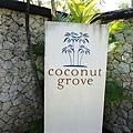 Four Seasons Jimbaran Coconut Grove