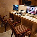 Four Seasons Sayan Lounge