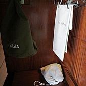 Alila Ubud Superior Room