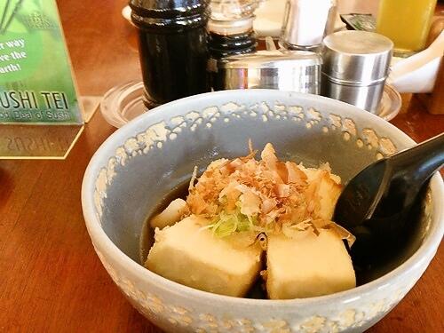 Sushi Tei Japanese Restaurant