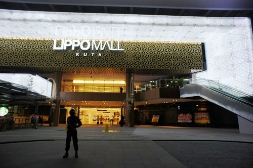 Lippo Malls Kuta 力寶購物商城