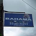 Bahama Rafting 起點