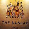 The Banjar Spa