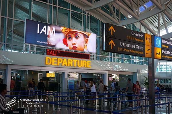 峇里島機場離境
