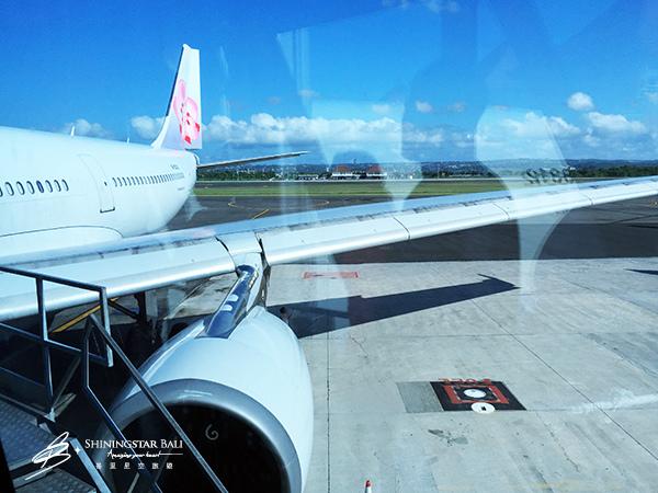 峇里島出境