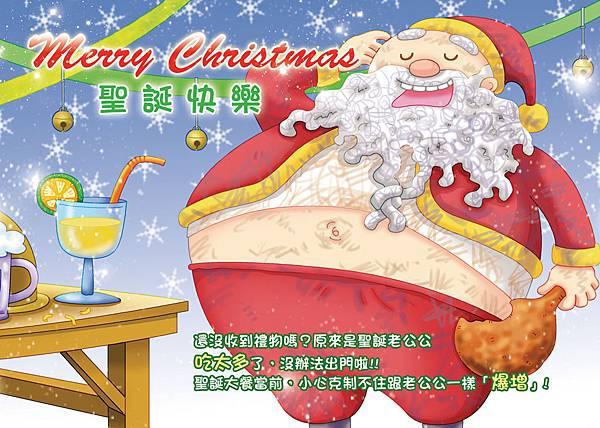 聖誕老公公明信片.jpg