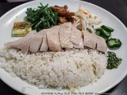 「慶城海南雞飯」的圖片搜尋結果