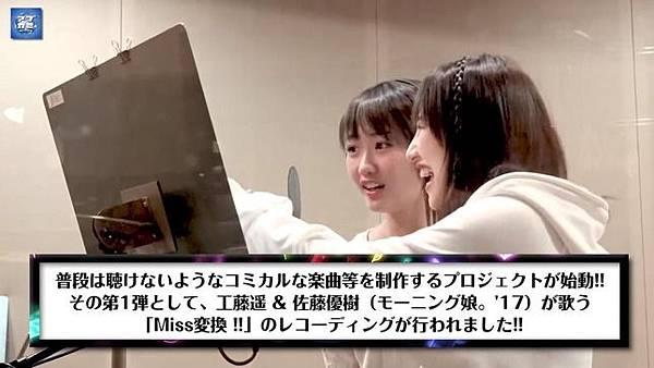 MISS02.jpg