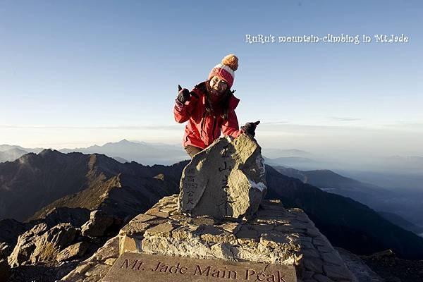 【玉山】人生首座百岳,攻頂成功