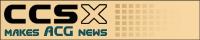 ccsx-banner2.jpg