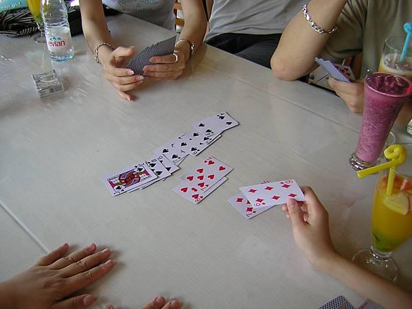 開始玩牌囉