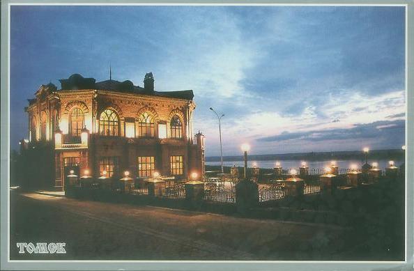 Russia_Tomsk_Slavianskiy Bazar