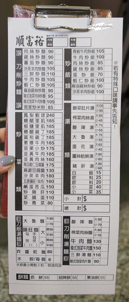 7D616A20-1B22-47E4-B502-CC6D7C7E3B06.jpeg