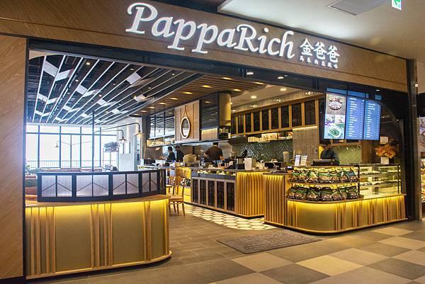 PappaRich金爸爸馬來西亞料理專賣店中港店.jpg