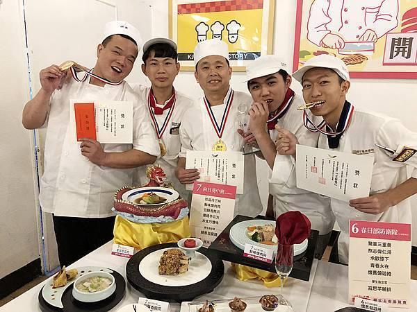 第十一屆開欣盃第一名台菜創始店.jpg