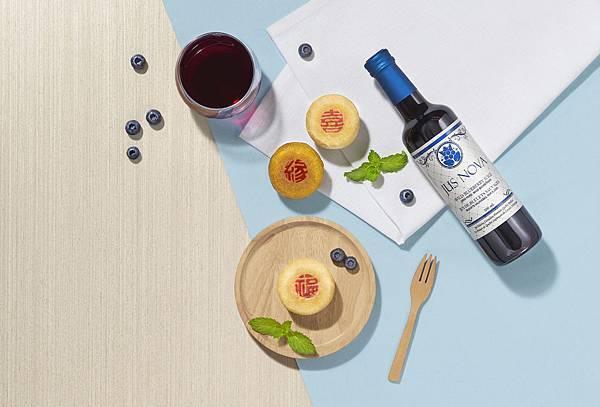 欣葉中秋節藍莓汁與素食小月餅.jpg