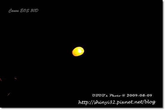 980809陽明攀岩-183.JPG