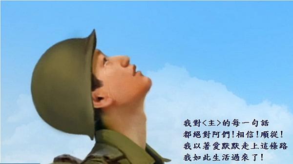 鄭明析越戰
