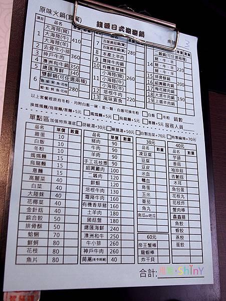 錢源8.jpg