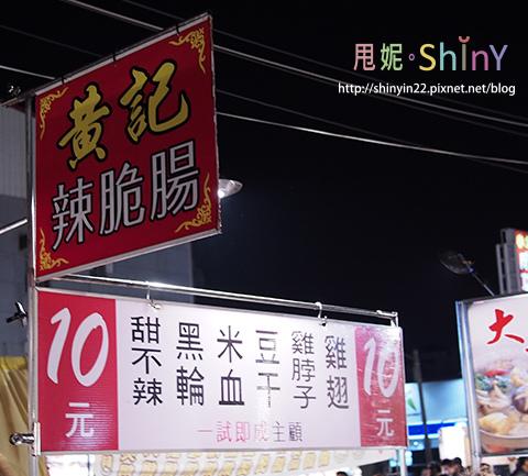 小北成功夜市4.jpg