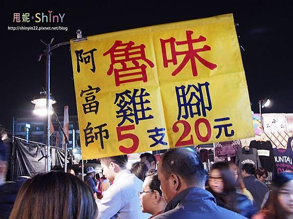 小北成功夜市20.jpg