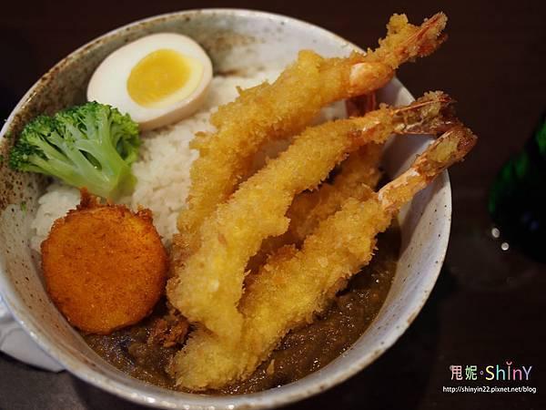 炸蝦咖哩飯.jpg