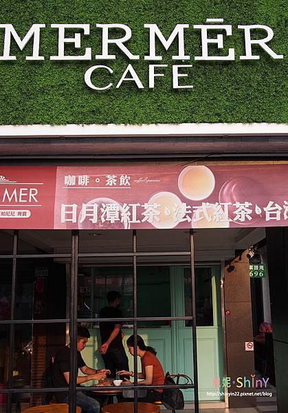 mermer咖啡20.jpg