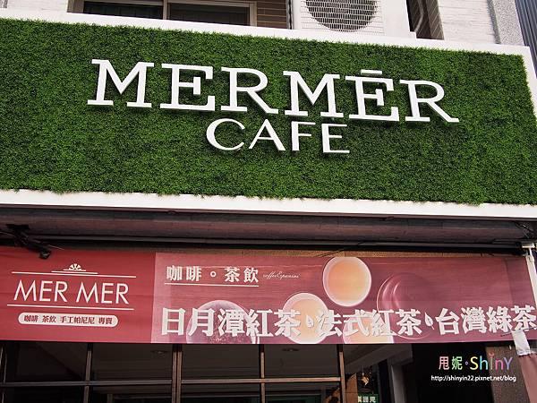 mermer咖啡22.jpg