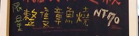 道頓堀章魚燒16.jpg