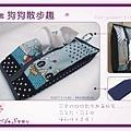990408面紙套_狗狗散步趣.jpg