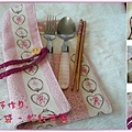 990701樂活餐具袋[くるくるはし袋]-舞動芭蕾2.jpg
