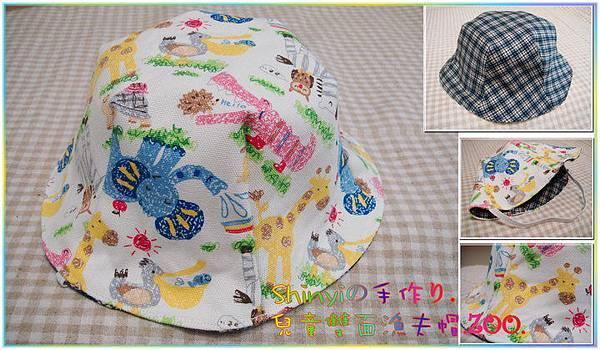 990724兒童雙面漁夫帽-ZOO.jpg