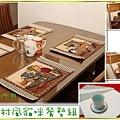 990815鄉村風貓咪餐墊組(雙面皆可用)[食卓マット].jpg