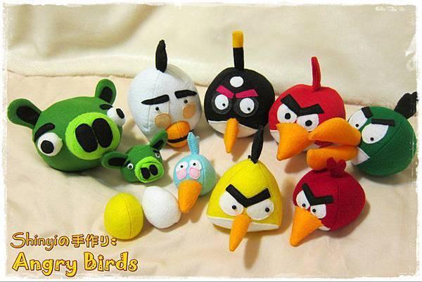 1000421ANGRY BIRDS.憤怒鳥(不織布)5.jpg